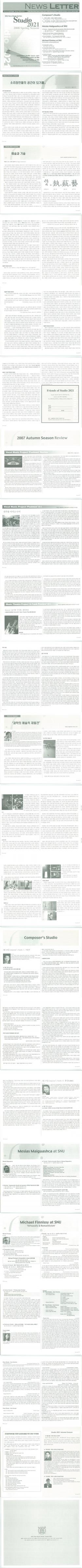 뉴스레터 05호