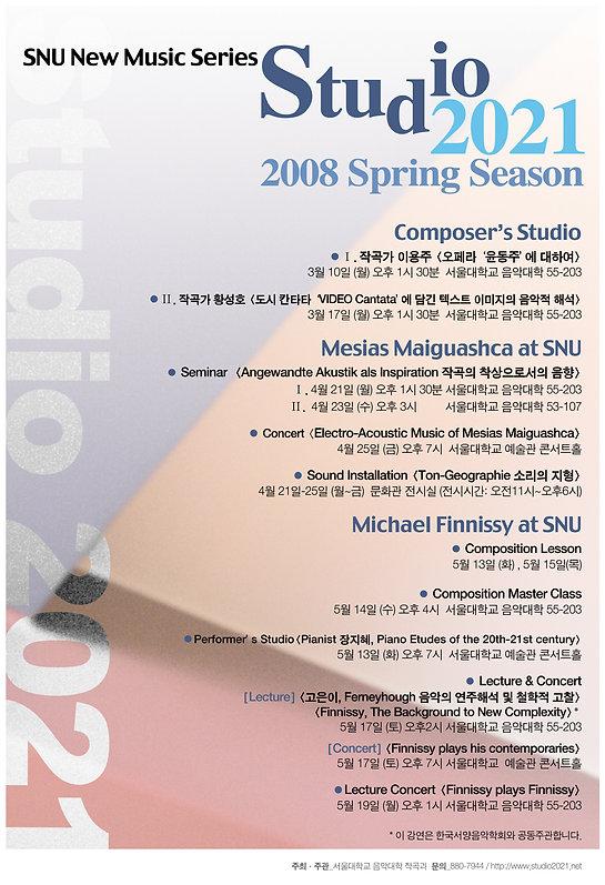 2008 Spring.jpg