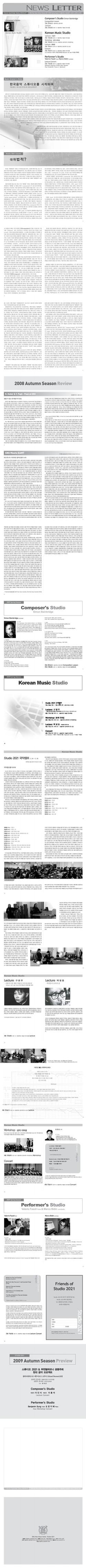 뉴스레터 07호