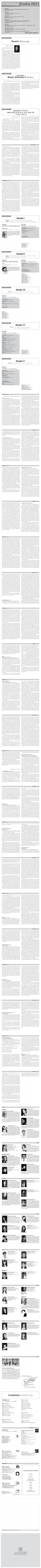 뉴스레터 14호