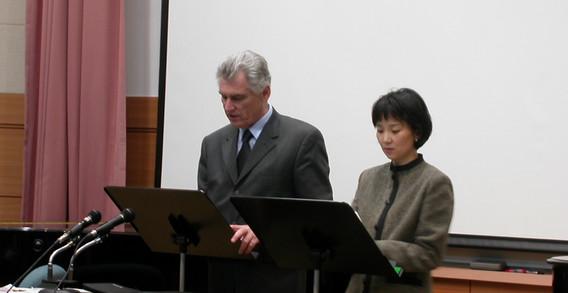 20060313_Special Lecture_Robert Zierolf.