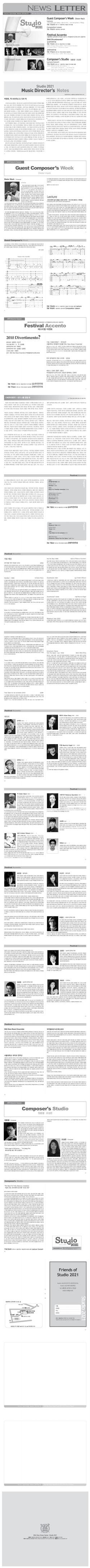 뉴스레터 10호