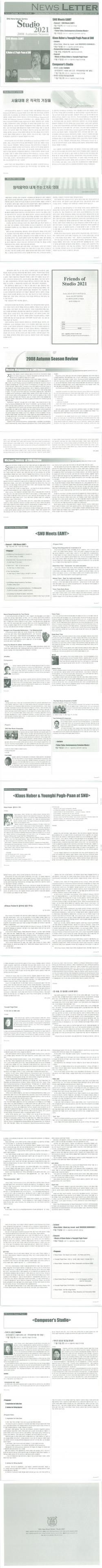 뉴스레터 06호