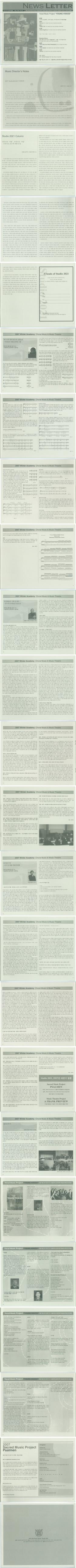 뉴스레터 03호
