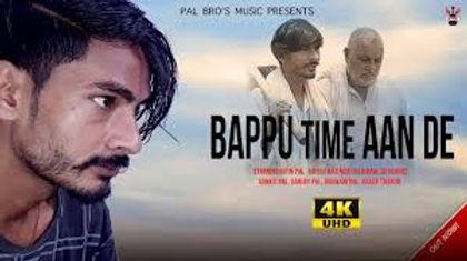 Bappu Time Aan De