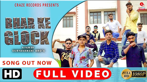 Bhar Ke Glock