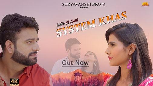 System Khas