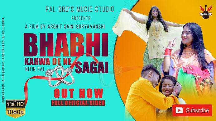 Bhabhi Karva De Ne Sagayi