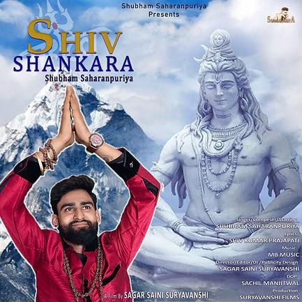 Shiv Shankara (Shubham Saharanpuriya)
