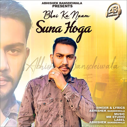 Bhai Ka Naam Suna Hoga