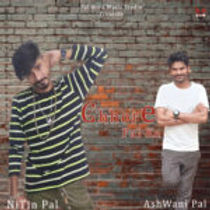 Chhore Pal Ke
