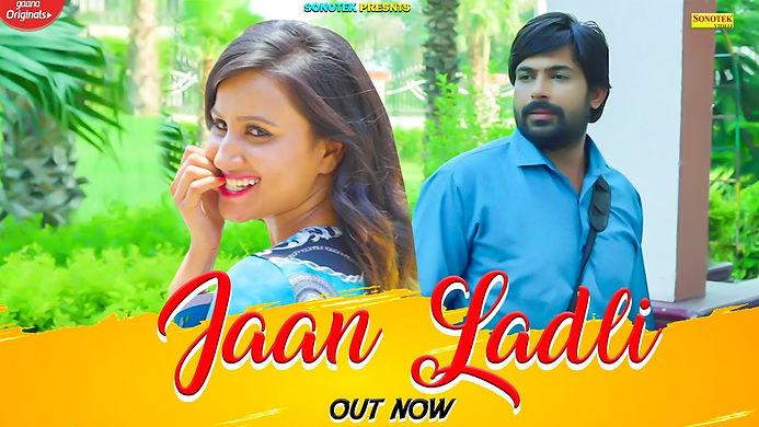 Jaan Ladli