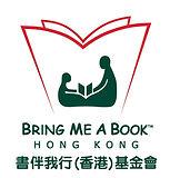 BMABHk-Logo_Bilingual.jpg