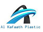 AL Kafaath Plastic Industries Logo