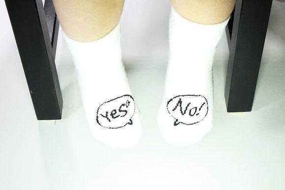 Bas Yes & No