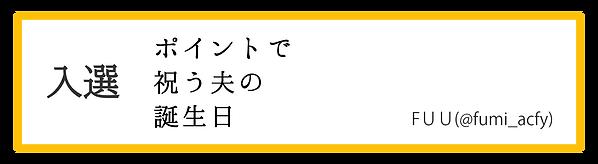 cp202103_senryu_04.png