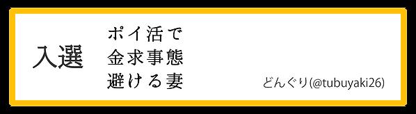 cp202103_senryu_10.png
