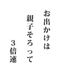 senryu6.png