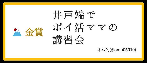 cp202103_senryu_01.png