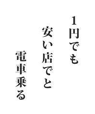senryu1.png