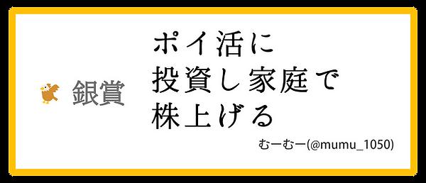 cp202103_senryu_02.png