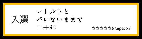 cp202103_senryu_09.png