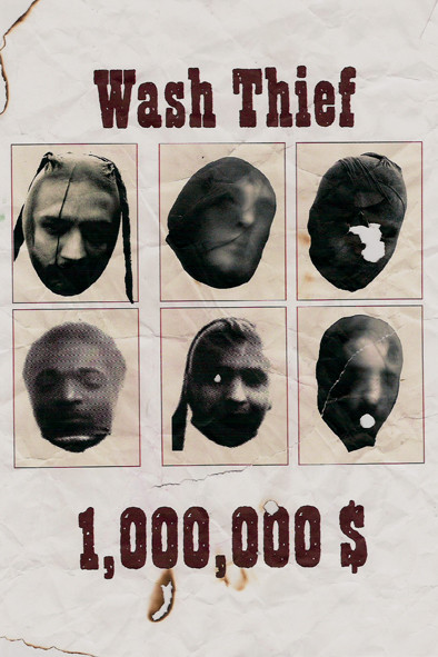 Affiche-Wanted.jpg