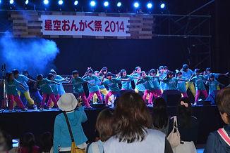 星空おんがく祭2.JPG