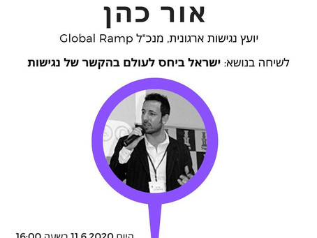 """Global Ramp presenting- """"Accessibility implementaion in Israel and the world"""" - Hosted by RightHear"""