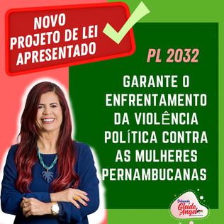 NOVO PROJETO DE LEI APRESENTADO - PL 2032
