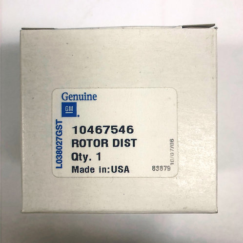 GENUINE GM ROTOR DIST
