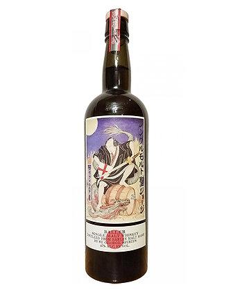 St. George Spirits Baller Whiskey