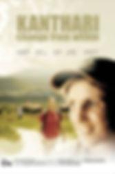 DVD_kanthari.jpg