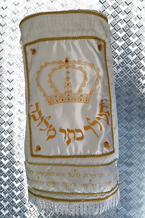 Sefer Tora coat TISHRI