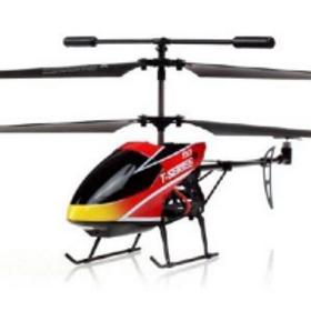 Hélicoptère D'intérieur MJX 53  3 voies