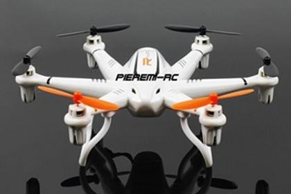 Drone hexacoptère seul SIRIUS 956