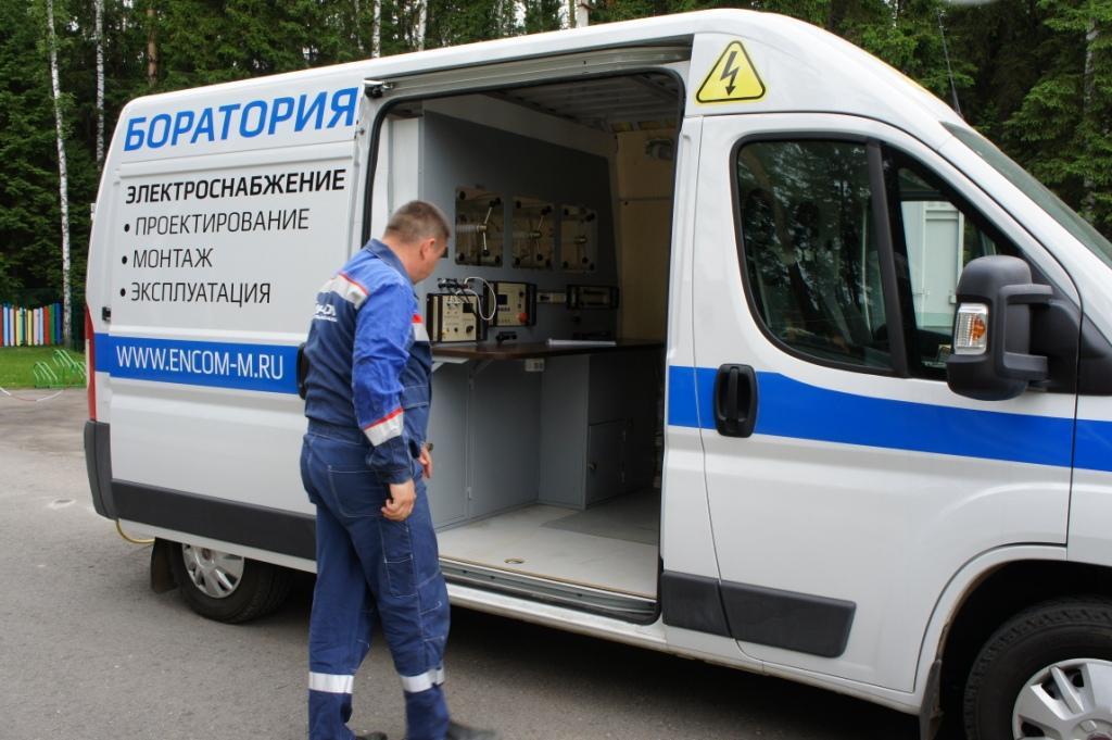 Передвижная электролаборатория ЭНКОМ