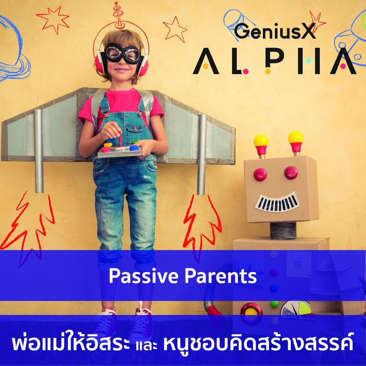 Children of Passive Parents