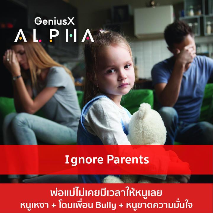 Children of Ignore Parents