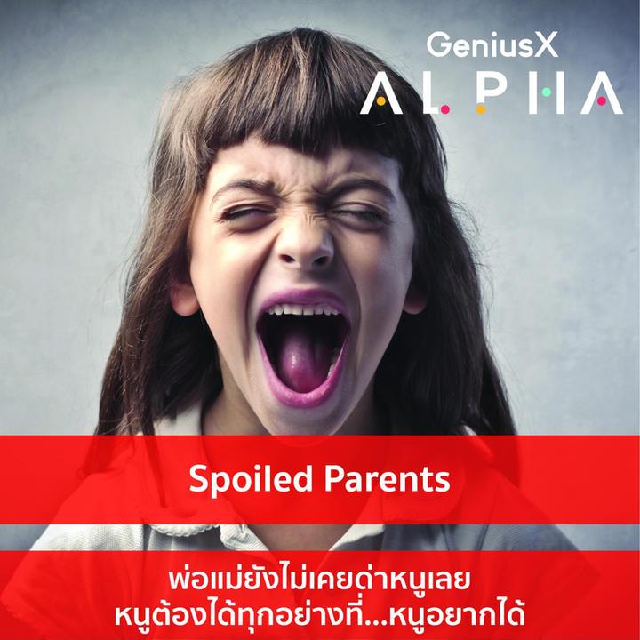 Children of Spoiled Parents