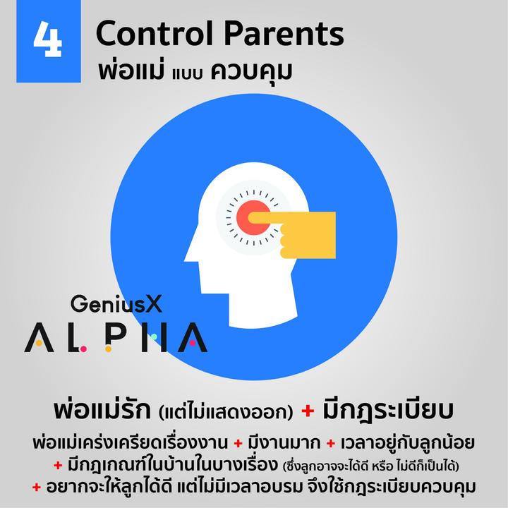 Control Parents