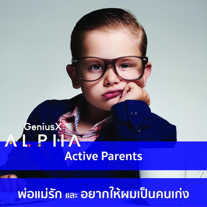 Children of Active Parents