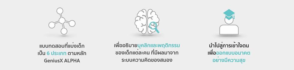 alpha_salekit2.webp