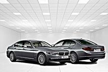 FLEET-BMW540.jpg