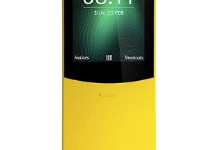 Nokia 8110 Yellow 4GB