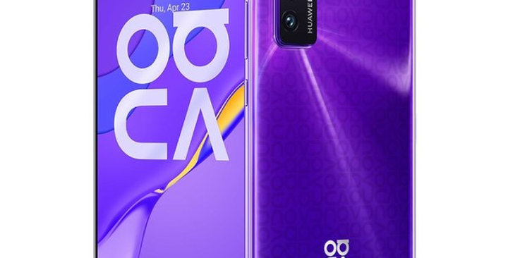 Huawei Nova 7 Purple 256GB