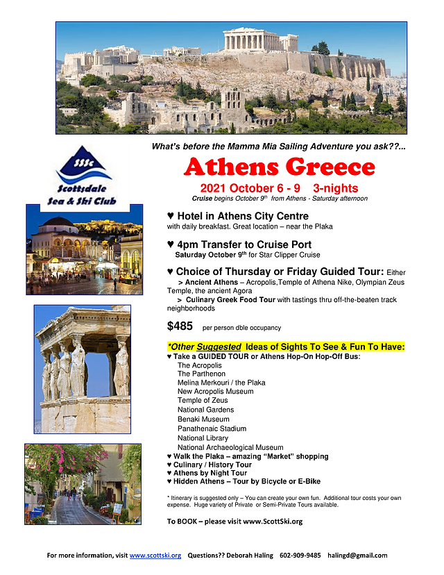 2021_OCT flyer SSSC Athens Pre-Stay-1.pn
