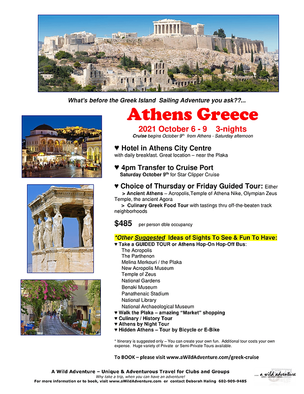 2021_AWA October Athens Pre-Stay flyer-1
