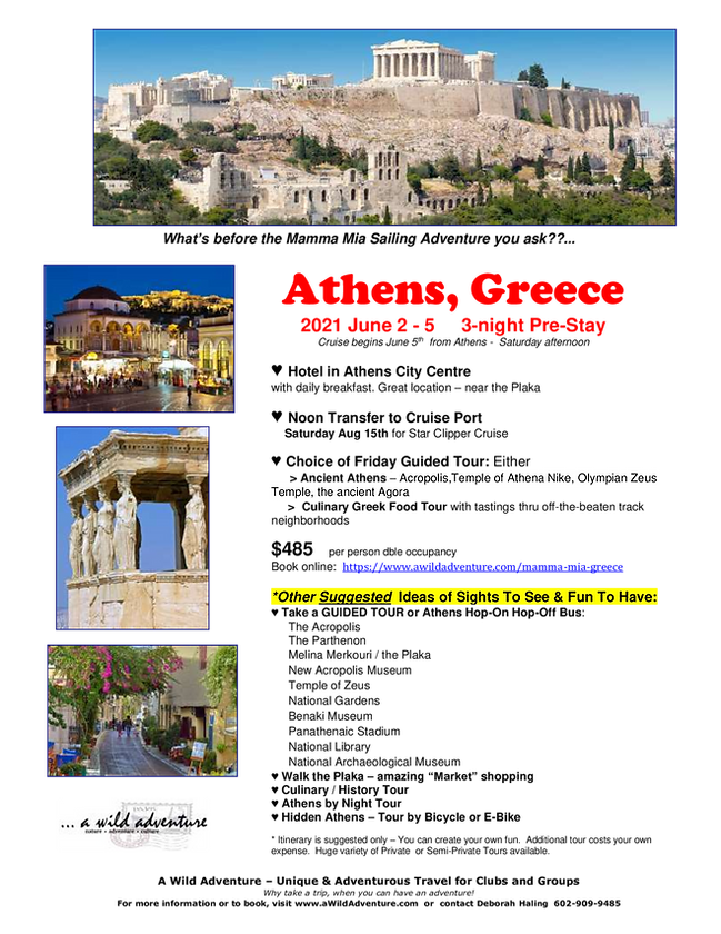 2021-Athens-flyer (1).png
