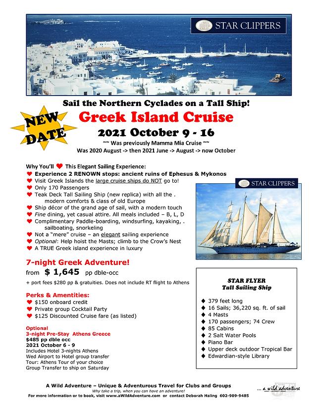 2021 AWA October Greek Cruise Flyer -1.p
